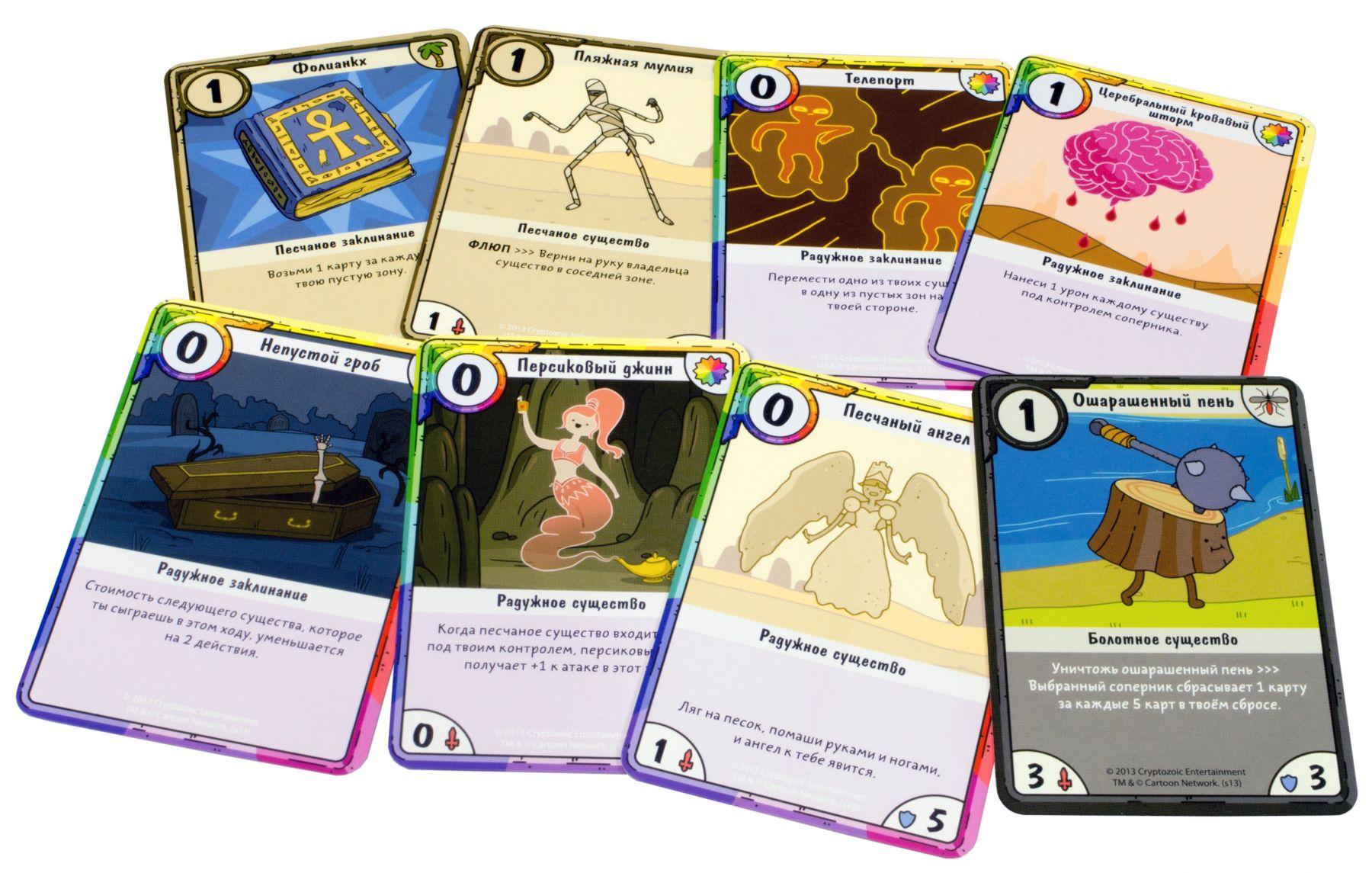 Картинки по запросу время приключений карточные войны